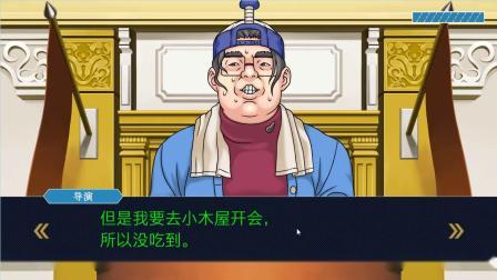 [杰哥解说]逆转裁判123初见开荒8