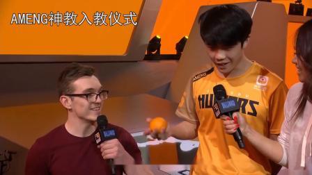 【一可的OWL快报】新赛季征程:成都猎人!广州冲锋!