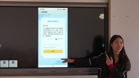 蕲春县小学教师希沃一体机使用培训(三)