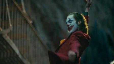 在正派和反派的世界里 小丑是第三方 小丑之舞 优秀