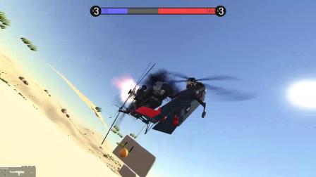 我在战地模拟器!最强火力直升机!竟然还能空投吉普车?截了一段小视频