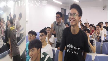 东莞理工学院18能源与动力工程三班团日活动回顾