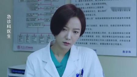 丈夫不在家妻子被检出怀孕,医生:你能瞒住家人,但是骗不了我