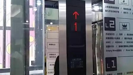 atmall上塘荟电梯1
