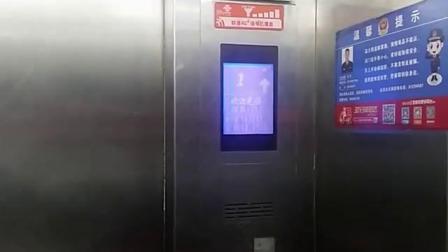 购物公园电梯3