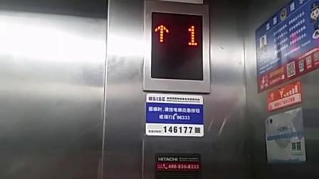 购物公园电梯4