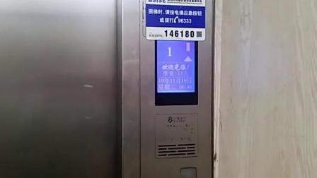 购物公园电梯6