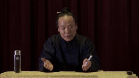李信军道长《中华诗词》系列讲座(十二)