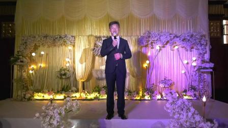 刘峥婚礼主持开场视频 2019、10、20