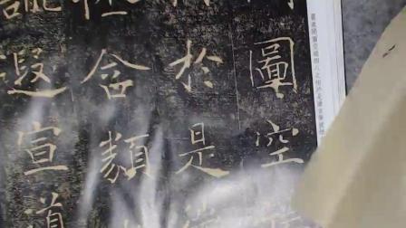王永超传授褚遂良褚体书法(2)