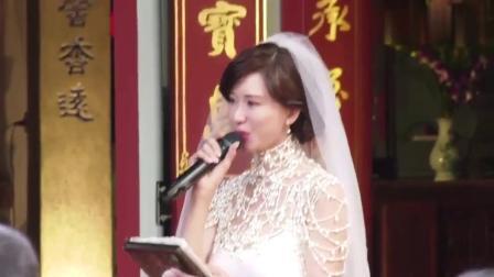 林志玲结婚,全网都火遍婚礼,女神今天更美了!