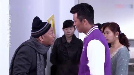 傻小强没上学卖豆腐,老头得知他是被学校拒收,转身就教训老师!