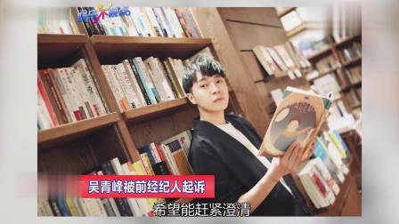 娱乐晚报:林志玲婚礼喜帖曝光 佟丽娅儿子正脸照曝光