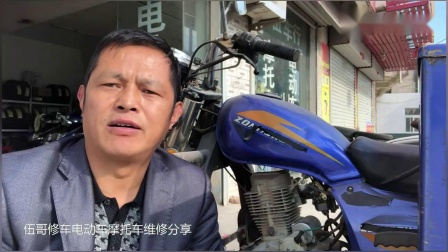 三轮摩托车放半年多打不燃化油器清洗法