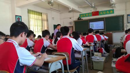 阳春四中叶里生高二历史必修三第15课三民主义形成和发展