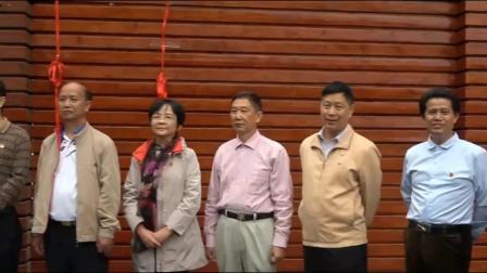 广西知青研究会出席六万大山知青展示馆革命传统教育基地揭牌仪式。
