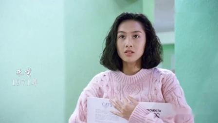 香港女明星 (2)
