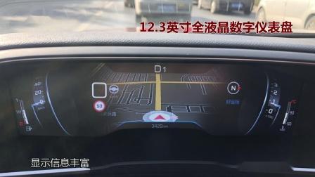 《汽车新周刊》入门即豪华 试驾运动新潮座驾东风标致508L
