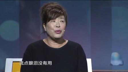 55岁大姐一登台,开口说话频爆金句!涂磊惊艳:您什么文化程度?
