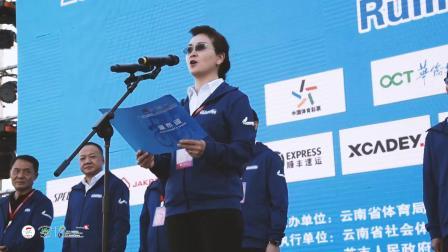 2019多彩云南格兰芬多国际自行车节全程回顾