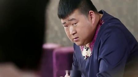 俺娘田小草:小胖是洗脚工,意外撞见暗恋女生和经理洗脚,他怒了
