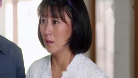 俺娘田小草:胡亚捷被砸伤,受伤瘫痪,小草悲痛欲绝却无计可施