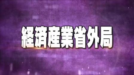 《任天堂大乱斗》日企对抗赛索尼参展