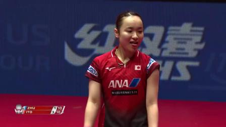 Mima Ito vs Zhu Yuling  2019 ITTF Austrian Open Highlights (Final)