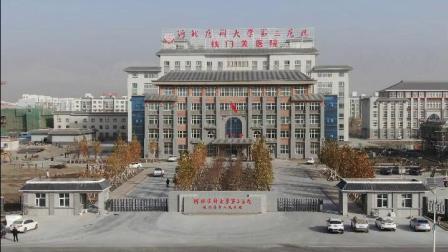 铁门关市人民医院:冬季植树绿化忙