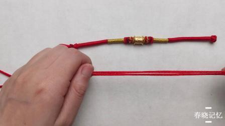 【编绳技巧】扣子式改成抽绳式的方法教程 春晓记忆
