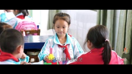 2019柳州市柳工中学《爱和梦想》宣传片