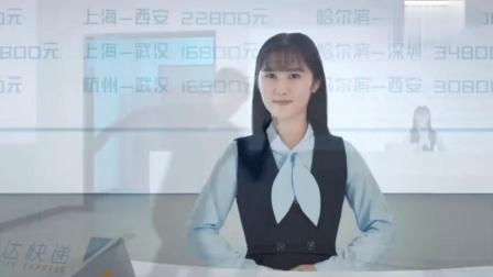 《人体快递》19年最新国产科幻短片