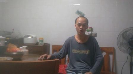 广东普宁住在流沙的潘丁焕晚餐过后的丁焕
