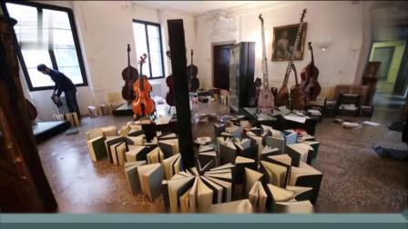 威尼斯音乐学院师生抢救馆藏受损文物
