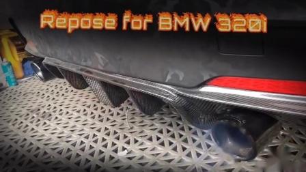B48 宝马320i Repose中尾段阀门款排气装车 开阀门声音效果视频