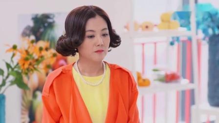 陈丽娜为了气前夫王西安,竟和杨晓东联合起来演戏,太有心了