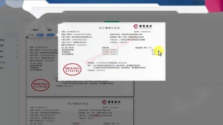 电商怎么做账流程_互联网电商会计实务操作_互联网电商会计培训哪个好