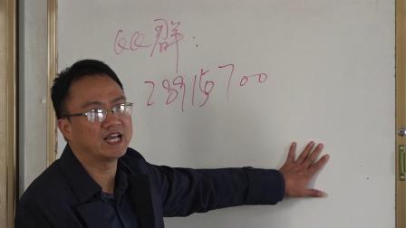 蕲春县中小学教师白板使用培训(1)