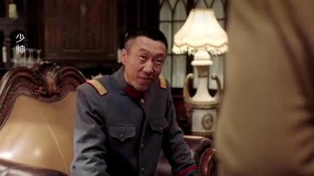 张作霖瞒天过海,命令部下夺取冯国璋手里价值四千万的军火,刺激