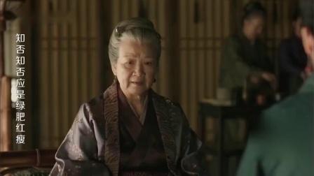 明兰被重罚,大娘子眼看着无能为力,不料老祖母出手直接搞定