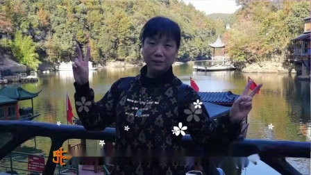 新昌三日游-2019,11,19