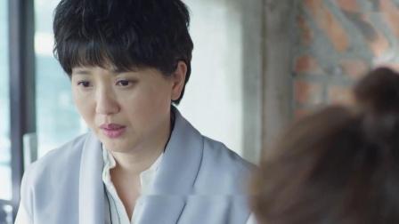 《我的老爸是奇葩》陶慧敏(32-36)片段