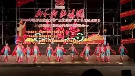 甘肃梦之旅平川分会俏夕阳舞蹈队(送祝福)