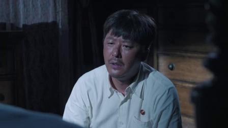 奔腾年代第35集-高清