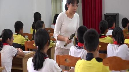 2019-2020第一学期六年级英语科《My weekend plan》河朗学校刘珊珊
