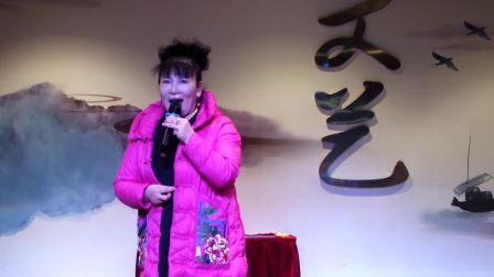 豫剧【八珍汤】选段1----濮阳市红星艺术团张红丽