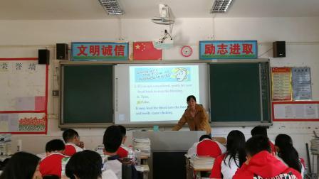 19-20学年第一学期高二级英语unit5reading阳春市第三中学欧晓辉