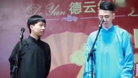 张云雷、郭麒麟带来京剧版的《你快回来》_标清