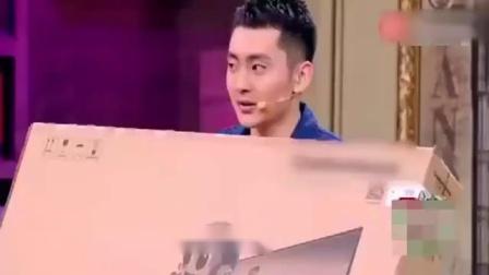 张小斐买了台电视机,不曾想遇到前男友,太搞笑了!_标清