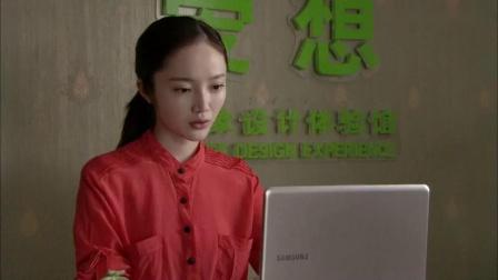 张歆艺猜测喜欢的医生跟女友分手,高兴地跟朋友分享喜悦_高清